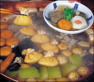 Oden - A Delicious Winter Dish in Japan