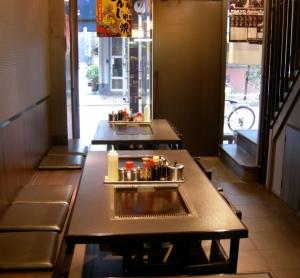 Monjayaki Restaurant Ataru