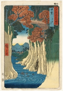 Monkey Bridge (Kai, Saruhashi), from the series Famous Places in the Sixty-odd Provinces [of Japan] ([Dai Nihon] Rokujûyoshû meisho zue) 「六十余州名所図絵 甲斐 さるはし」